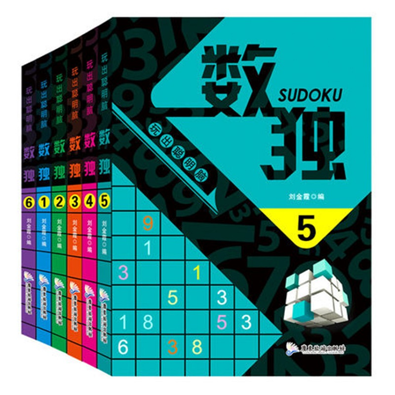 6 Books / Sets Of Sudoku Thought Game Book Smart Brain Children Playing Digital Book