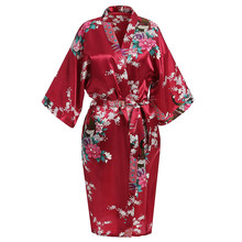 Sleepwear Kimono Gown Lingerie Bathrobe Lounge Wedding-Robe Negligee-Print Sexy Women