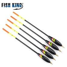 Fish king 5 видов поплавок для рыбалки медный свинцовый Океанский