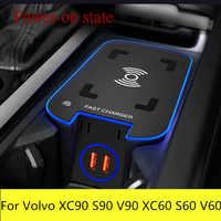 Cargador inalámbrico para Volvo XC60 XC90 S90 V90 V60 2020 2019 cargador inalámbrico del teléfono para Volvo XC60 XC90 S90 V90 2018 de 2019 a 2020