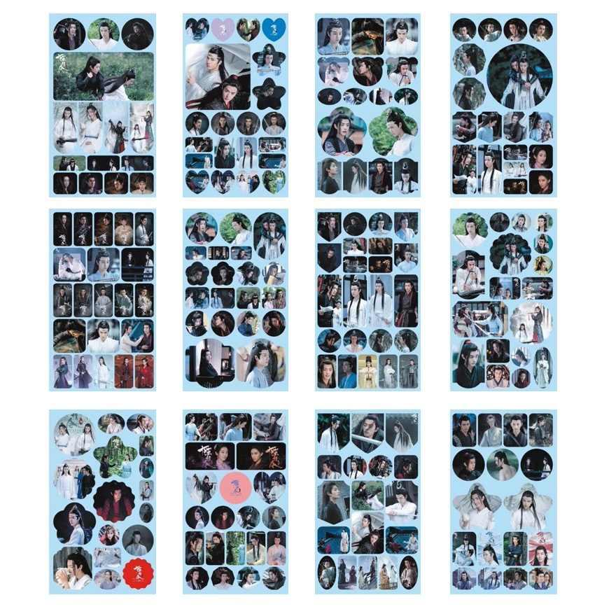 12 adet/takım en olgunlaşmamış Chen Qing Ling dekoratif Sticker Xiao Zhan Wang Yibo Scrapbooking DIY günlüğü çıkartmalar etiket