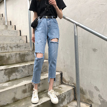 S-XL autumn korean style High Waist ripped jeans Lady Casual straight denim blue jeans