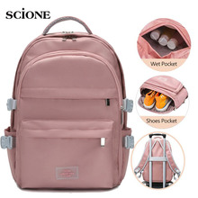Gym Backpack Student Fitness Bag for Women Travel Rucksack Shoes Storage Gymtas Sac De Sport Sportbag Dry Wet 2020 Bags  XA894WA