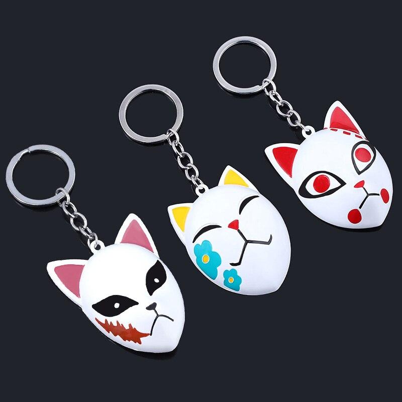 SG Anime Demon Slayer Kimetsu No Yaiba Keychain Kamado Tanjirou Sabito Makomo Floral Fox Mask Cosplay Keyring Souvenir Gift
