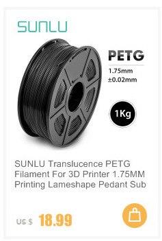 175 мм нить для 3d принтера из древесного волокна экологическая
