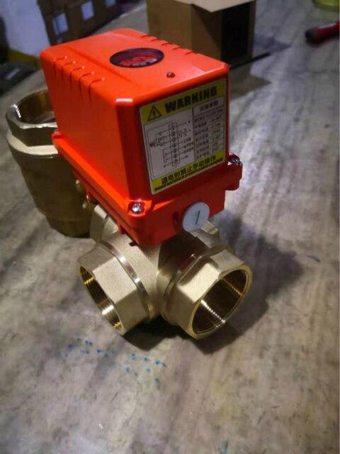 "AC220V DN50 2 ""นิ้ว 3 ทาง/T Type 3 สาย 2 ควบคุมทองเหลือง actuator ไฟฟ้าบอลวาล์วคุณภาพสูง"