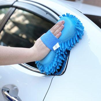 1pc samochodów rękawice do sprzątania domu dla Chrysler 200 300C Aspen Pacifica pt cruiser Sebring miasto kraj Ypsilon Delta Portal 700C tanie i dobre opinie Ladysmtop RUBBER