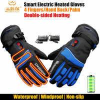 4000MAH Smart gants de chauffage électrique, étanche li-batterie Double face auto-chauffé 4 doigts/paume/main dos gants de Ski, 3 vitesses EU