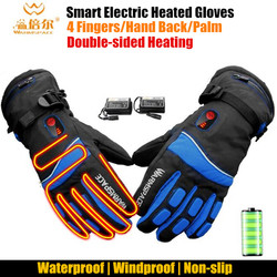 Clearance 4000MAH Smart Electric Heating Gloves,Waterproof Li-Battery Double-side Self Heated 4-Finger/Palm/Hand Back Ski Gloves