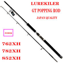 Auf Verkauf! JAPAN VOLLE FUJI TEILE 762XH 782XH 852XH POPPING ROD BOOT ROD HIGH CARBON OZEAN POPPING