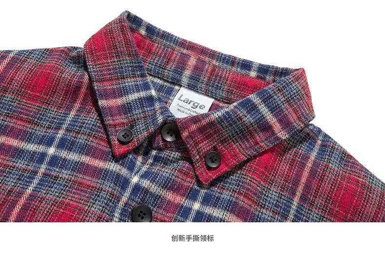 shirt 38