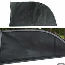 Лидер продаж, 2 шт., автомобильная задняя Регулируемая черная сетка, защита от солнца