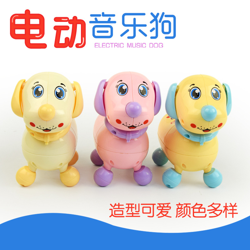 Children 10-30 Yuan Infant Dog Toy Men And Women Puppy Electric Cute Baby Official Standard 10-30 Yuan 0-1