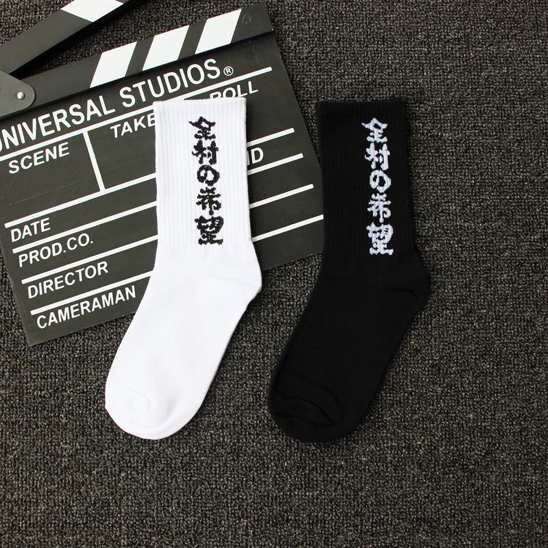 Fashion Men Sock Happy Text Mens Socks Cotton Mens Warm Japanese Home Harajuku Casual Black White Funny Streetwear Skarpetki