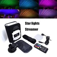 Car Decorative LED Light Starry sky lamp Music Sound Remote Laser Projector Control Light USB Plug car Home Universal