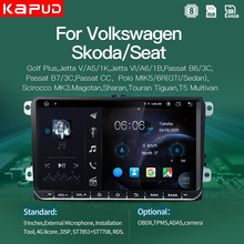 Kapud Car Radio Player Stereo Android10 9''Multimidia Autoradio Gps Classic For VW/Volkswagen/Passat/Golf/Polo/Octavia/Tiguan/B7