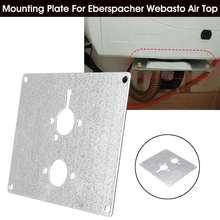 Для автомобиля обогреватель верхняя Монтажная пластина Кронштейн стояночный нагреватель база для дизельного нагревателя для eberspacer Airtronic D2 D4