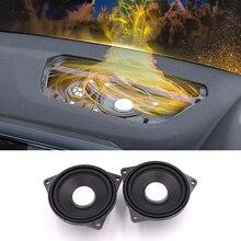 4.5 Inch car mid range speaker for BMW 5 6 7 series high quality midrange loudspeaker door audio sound stereo music system стоимость
