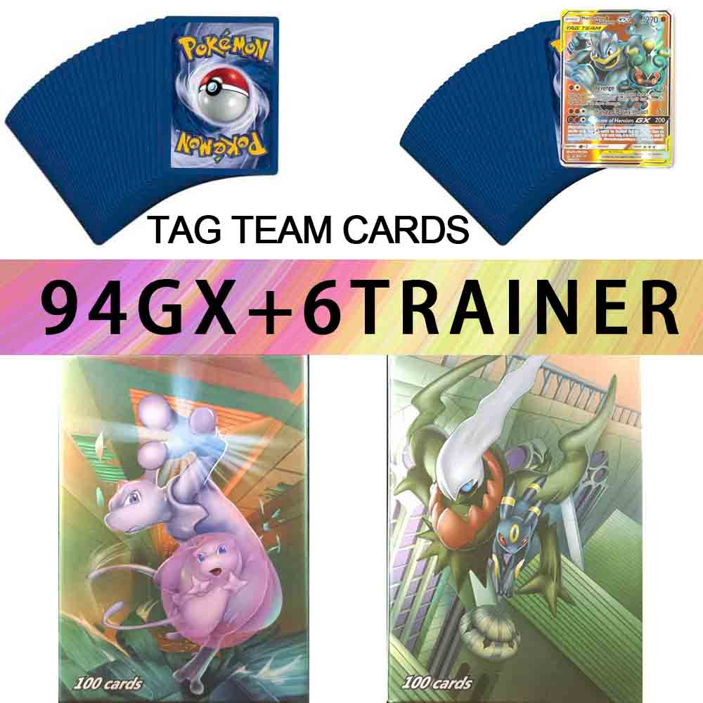 100 Uds juguetes de Pokémon Gx no repetir tarjetas inglesas juego batalla Carte Trading niños Pokemon tarjeta francesa Juguetes