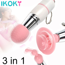 IKOKY 3 in 1 Small And Chic Strong Vibration Adult Sex Toys G-spot Stimulation Massager Erotic Vibrators For Women Sex Toys
