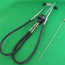 1 шт. автомобильный стетоскоп авто механика двигатель стетоскоп для автомобильных цилиндров слуховой инструмент цилиндры стетоскоп тестер двигателя автомобиля