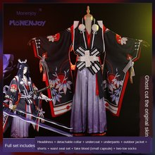 Anime Onmyoji Onikiri original Cosplay Costume Japanese Kimono Bathrobe Girl Party Uniform Suit Halloween Carnival Outfit(China)