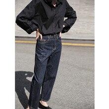 CMAZ 2020 Summer Women Jeans Streetwear High Waist Loose Sol