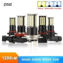 цена на MINI 2Pcs H1 LED H7 H11 9005 9006 H4 5202 H10 Bulb Canbus Car 55W 1200LM 6000K 24V Head Led Fog Lamp Auto Driving Running Light
