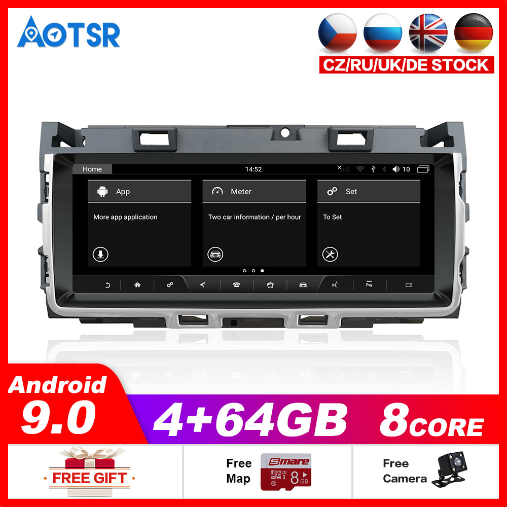 Aotsr px6 4+64GB Android 9.0 Car DVD GPS Navigation Radio Audio Player for Jaguar XF X260 2015+ GPS Navi radio audio stereo head image