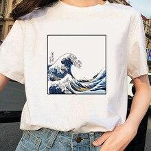 2020 la gran ola de la camiseta estética mujeres Tumblr 90s y así es Océano gráfico de moda Tee lindo verano Tops Casual camiseta