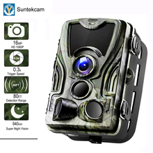 HC-801A Hunting Camera trap trail night 16MP 32GB  1080P  IP65 Photo Traps 0.3s Trigger Time Wild Camera For Hunter 16mp deer trail camera wild hunting wide angle hunting trail camera hc 550m with 0 5s trigger time 48 black ir night vision