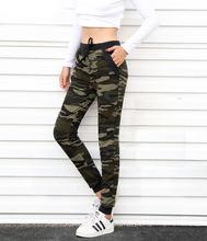 Женские облегающие длинные брюки оверсайз в армейском и зеленом