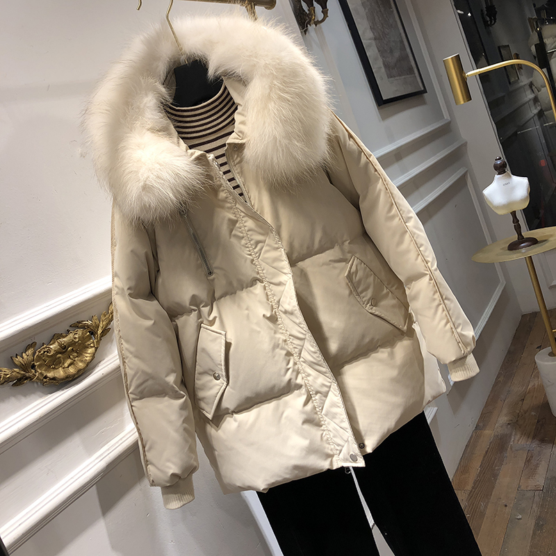 Women Coat Winter Down Coat White Duck Down Jacket Women Korean Puffer Jacket Warm Parka Chaqueta Mujer 9408-2 YY1504