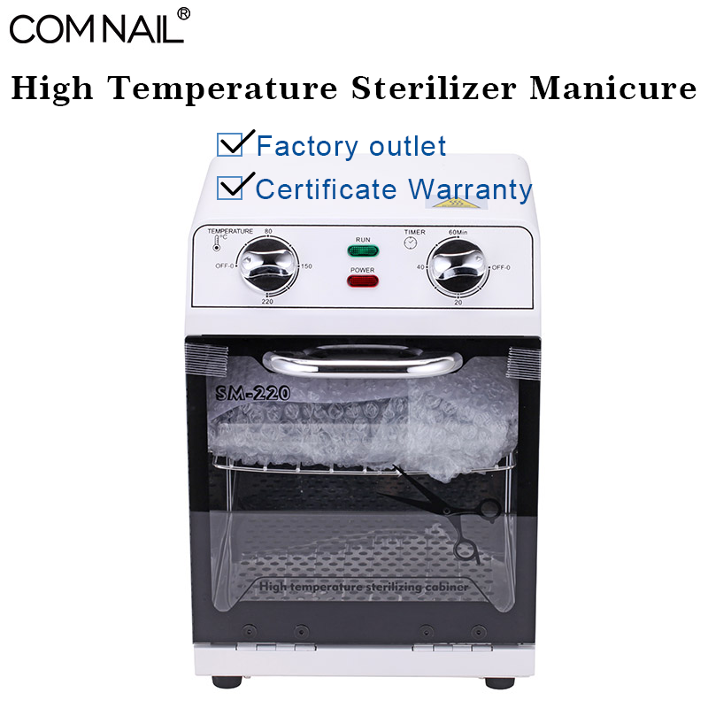 SM-220 Dry Heat Machine For Nail Tools Certificate Factory Outlet High Temperature Sterilization Sterilizer Manicure Machine