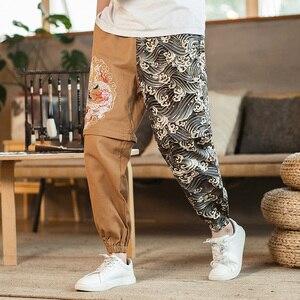 Men's trousers fashion jogging