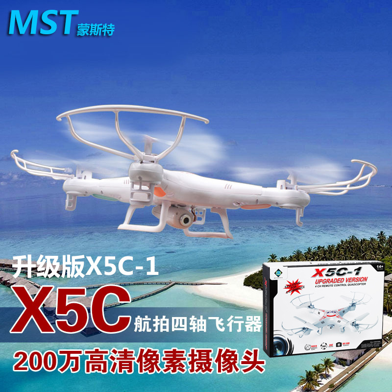 X5C-1 Remote Control Aerial Photography Aircraft Quadcopter Four-Channel Unmanned Aerial Vehicle