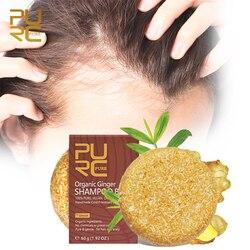 Gengibre espessamento shampoo viagem barra sólida natural óleo essencial sabão lavagem crescimento shampoo cabelo anti queda frete grátis 60g