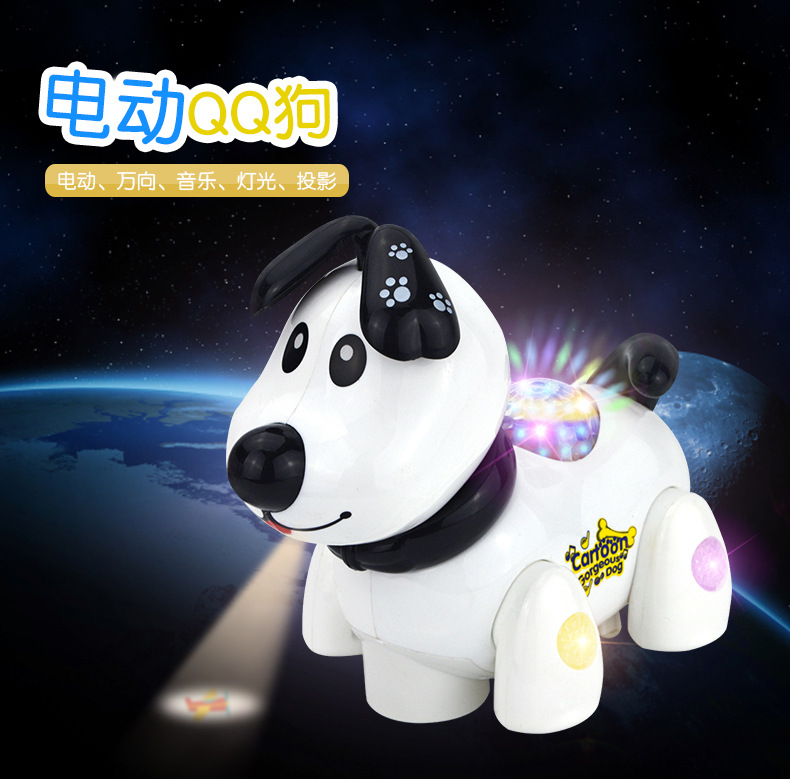 Electric Universal Robot Dog Model Toy Projection Light Music Children'S Educational DIY Stall Supply Of Goods Hot Selling