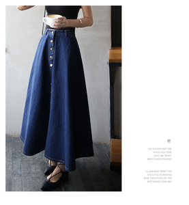 Image 4 - تنورة طويلة للسيدات بألوان سادة من قماش الدنيم على طراز بريبي كوري مواكب للموضة لعام 2020 ، تنورة عالية الخصر للنساء بحاشية كبيرة ، كاجول بسحّاب ، تنورة بأزرار