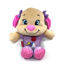23CM Cute Girl pink Puppy in Singing Speaking Dog Musical Plush Doll luminous lamp hypnotic baby Stuffed Animal Toy no battery