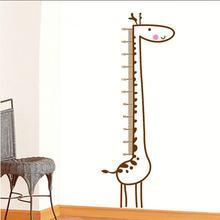 Наклейка с изображением большого жирафа линейка для выращивания