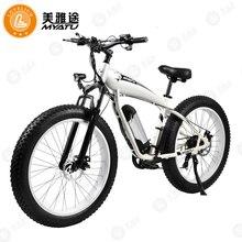 Электрический велосипед MYATU, 26 дюймов, 7 скоростей, электрический велосипед, 36 В, 10 Ач, литиевая батарея, электрические горные велосипеды, 250 Вт, двигатель для электровелосипеда, powerfu