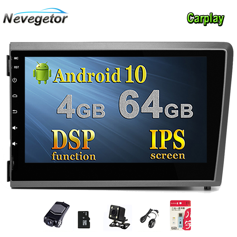 TOOPAI Android 9.0 AutoRadio 2 din GPS Navigation for Volvo S60 V70 XC70 2000-2004 Support Screen Mirror WiFi Full RCA Output Steering Wheel Control