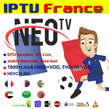 Neo IPTV France Arabic 1 Year Subscription IPTV Belgium Netherlands Spain Germany for Android IPTV m3u Algeria Morocco IP TV iptv subscription iptv 1 year ip tv box android s905w 4k iptv arabic france belgium netherlands algeria lebanon tunisia ip tv