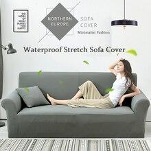 Водонепроницаемый функциональный чехол для дивана эластичная плотная посылка полный пакет Полный Чехол Ткань Нескользящая подушка для дивана полотенце для дивана