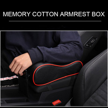 Car Armrest Box Pad PU Leather Heightening Mat Memory Foam Universal Automobile Arm Rest Mats Center Console Support pu leather universal car center console armrest cushion memory foam interior styling armrest box pad covers