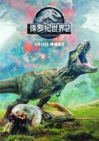 侏罗纪世界2:失落王国 Jurassic World: Fallen Kingdom