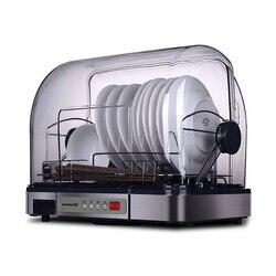 Armario de desinfección, escritorio comercial, vajilla de acero inoxidable, secador para platos electrónico, armario Vertical de té, cocina casera