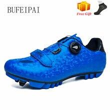 Новая мужская обувь sidebike mtb для горного велосипеда велосипедные