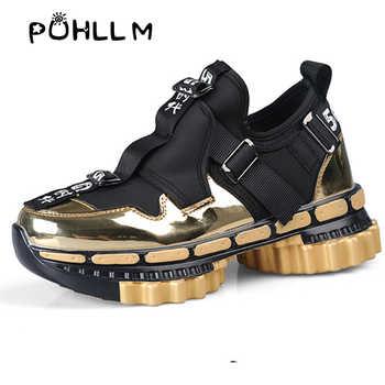 PUHLLM hommes chaussures vulcanisées chaussures pour hommes automne respirant 2019 nouveau automne hommes sport tendance vieilles chaussures hommes marée shoesG17
